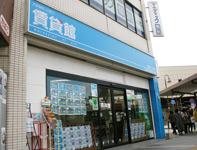 賃貸館西明石店の外観写真